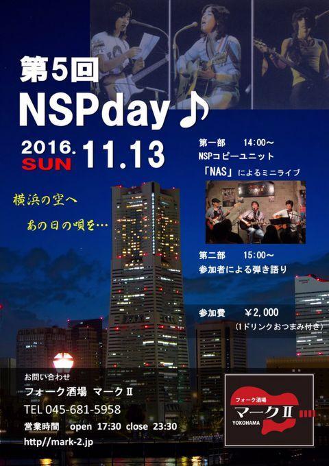 NSPday-5th-2.jpg